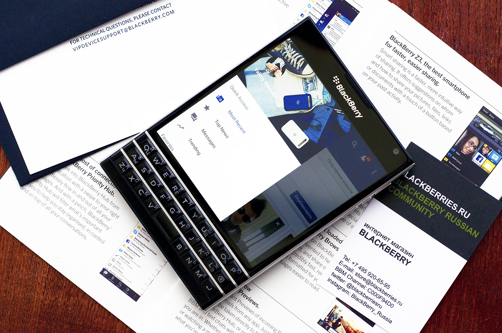 BlackBerry-Priv-Apps-1-feb-5