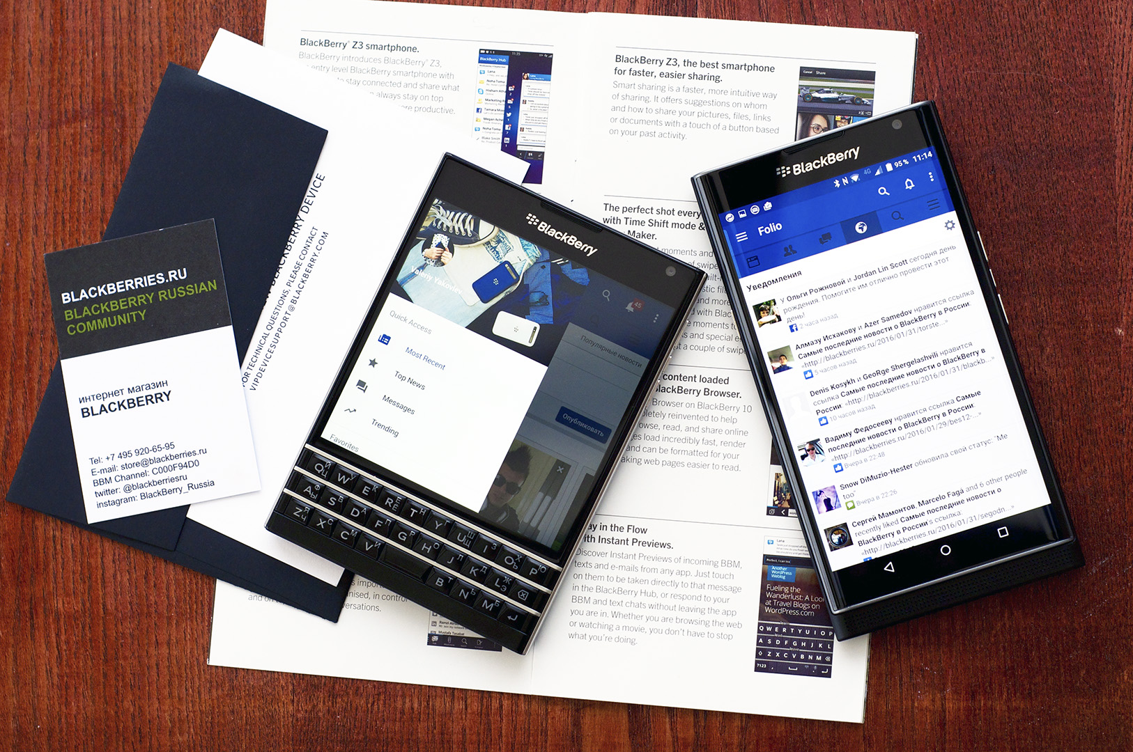 BlackBerry-Priv-Apps-1-feb-6