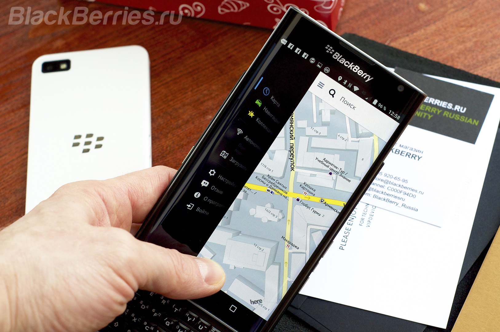 Here Maps BlackBerry Priv