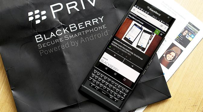 Вы можете купить BlackBerry Priv в нашем интернет магазине!
