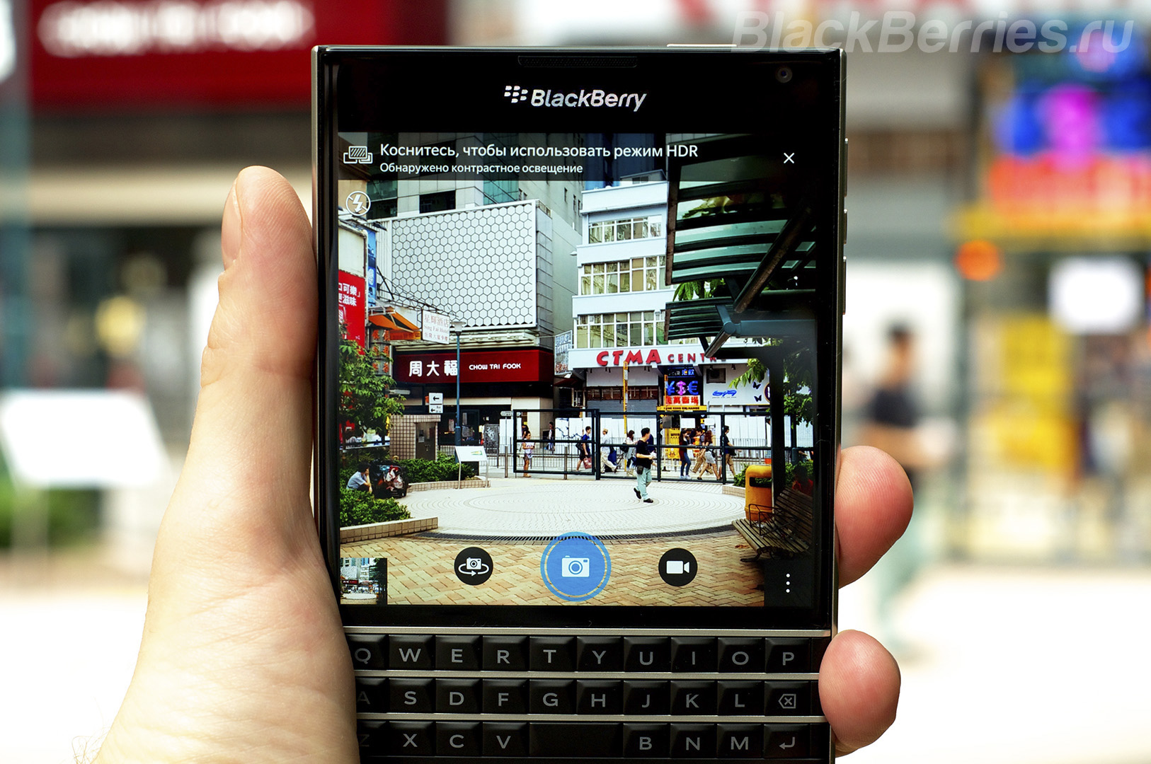 BlackBerry-Passport-Review-2014-19