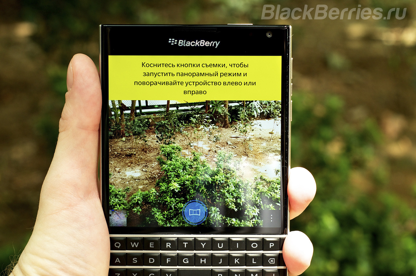 BlackBerry-Passport-Review-2014-22