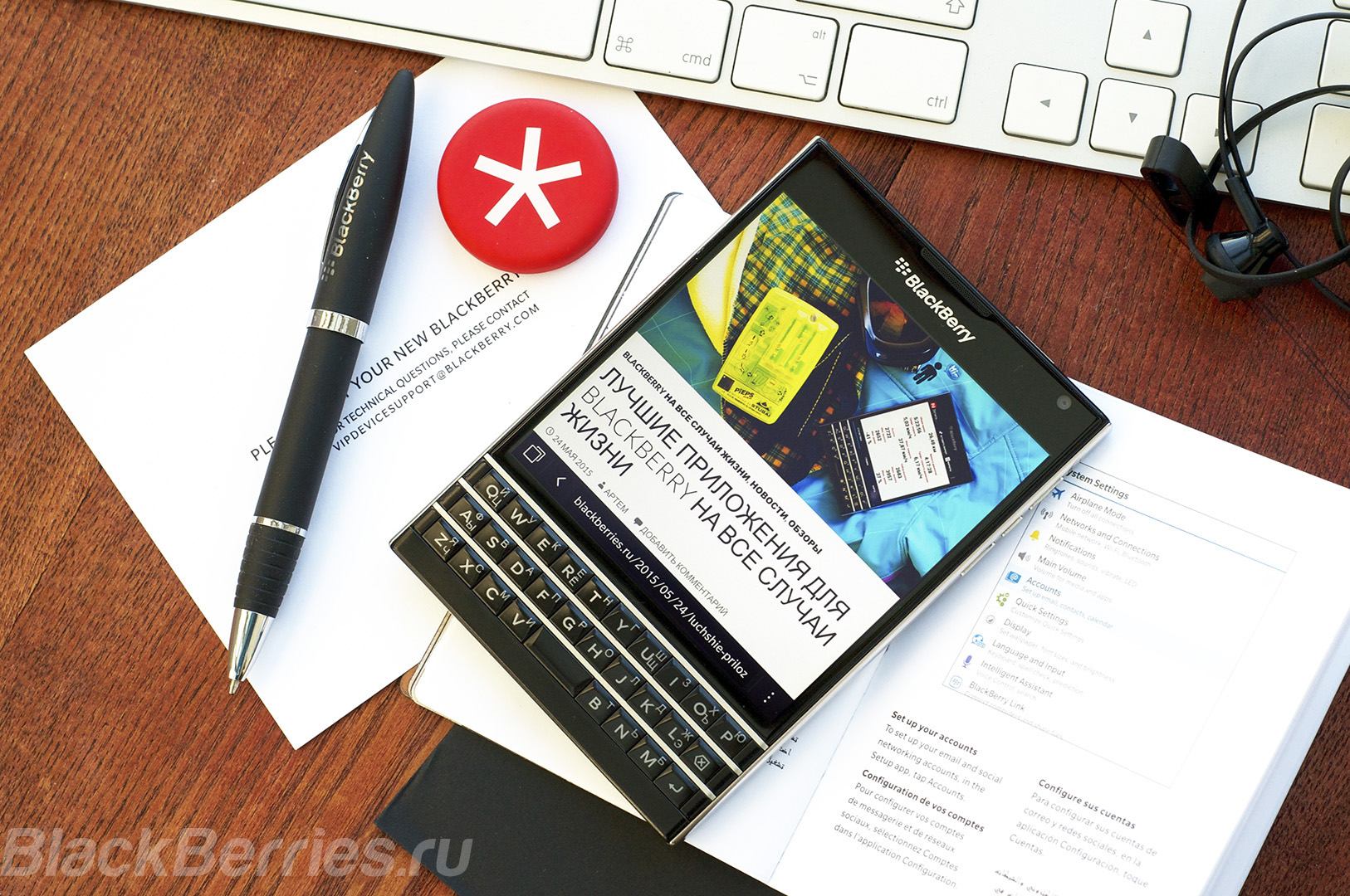 BlackBerry-Passport-Review-2016-09