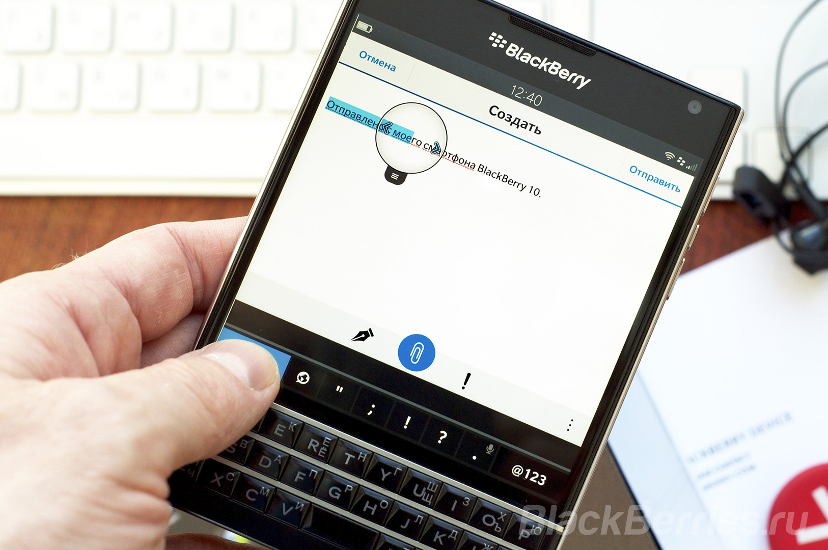 BlackBerry-Passport-Review-2016-20