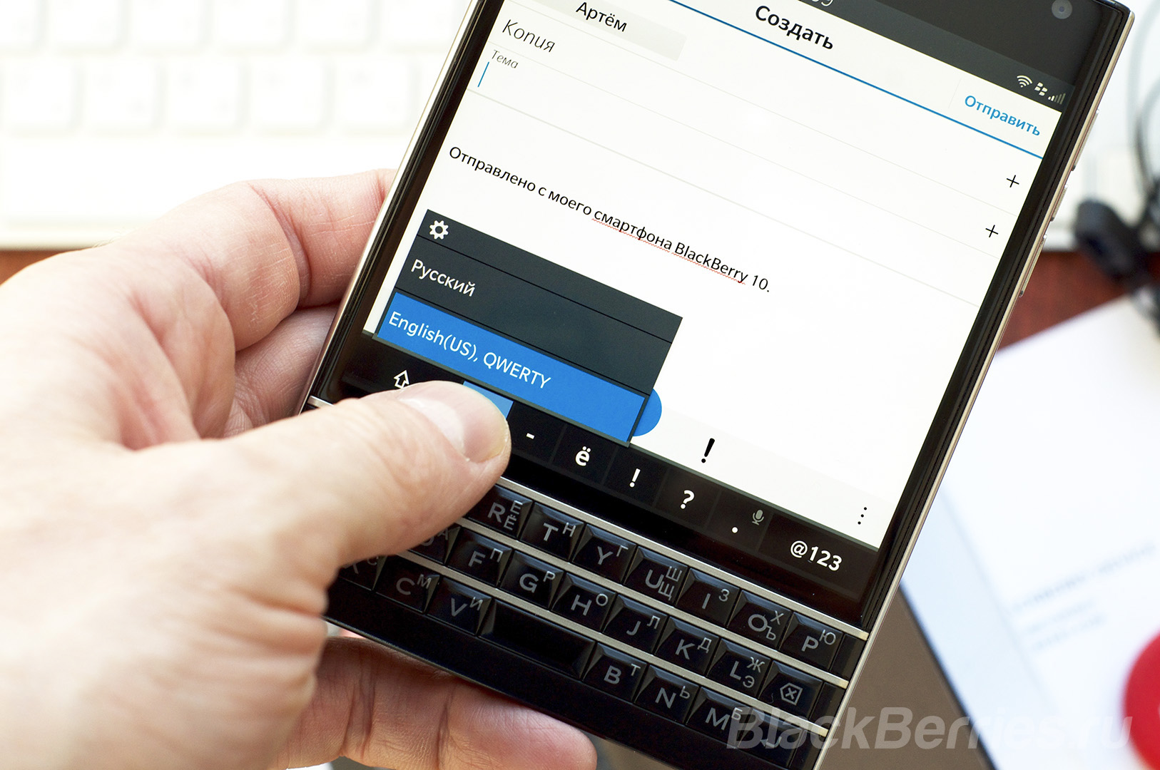 BlackBerry-Passport-Review-2016-21