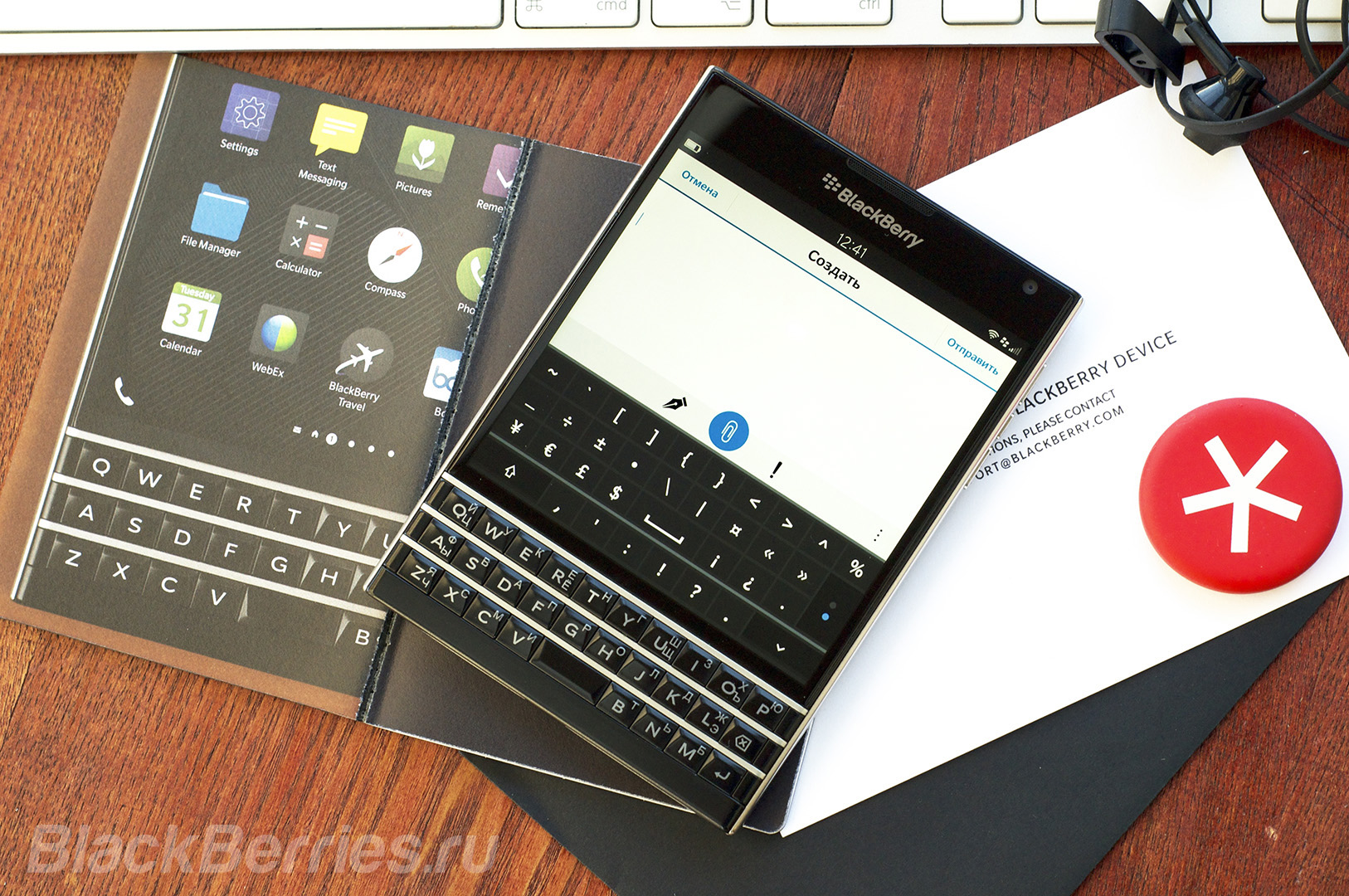 BlackBerry-Passport-Review-2016-24