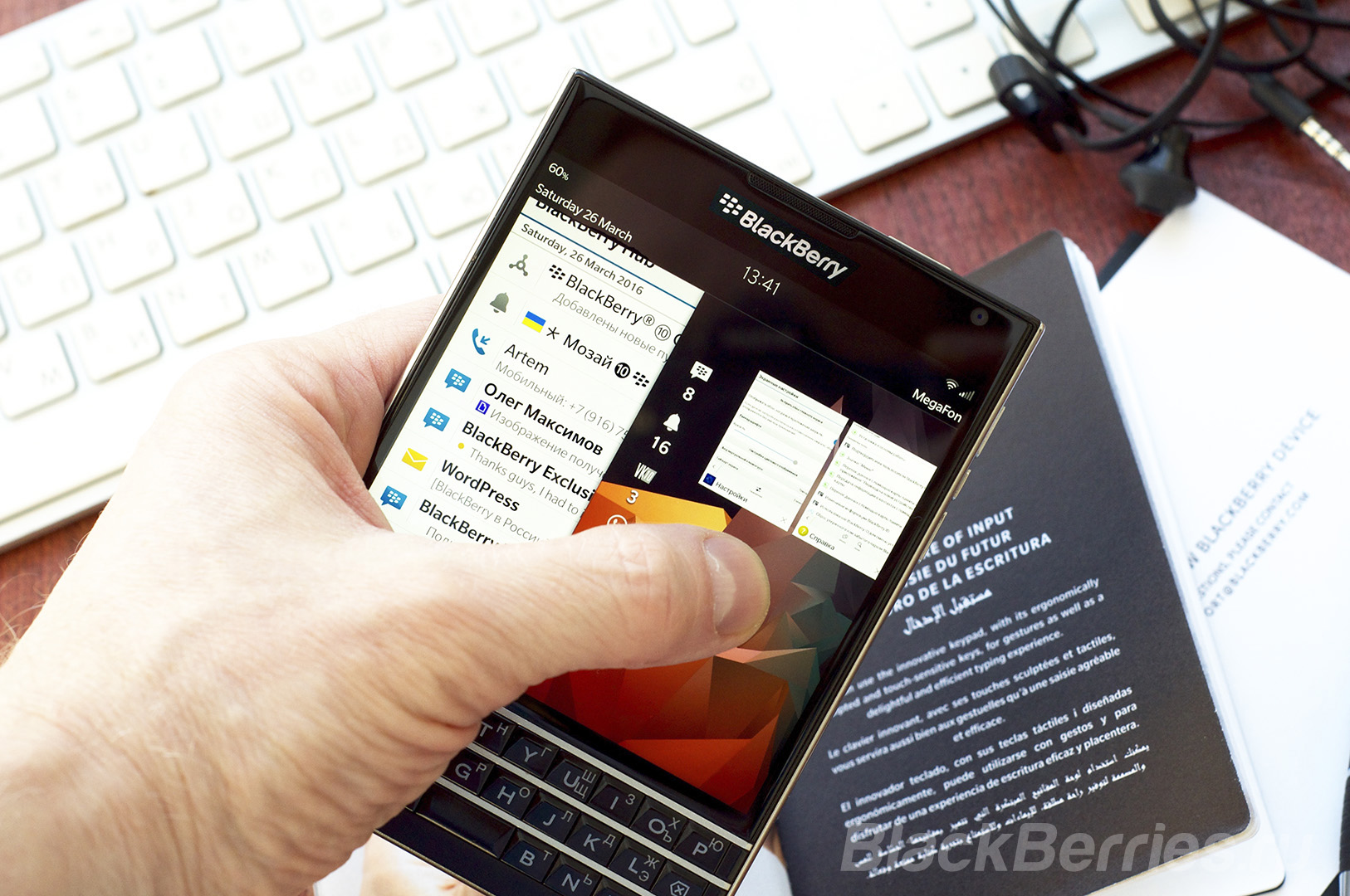BlackBerry-Passport-Review-2016-36