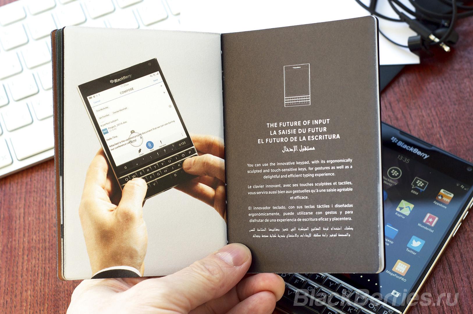 BlackBerry-Passport-Review-2016-45