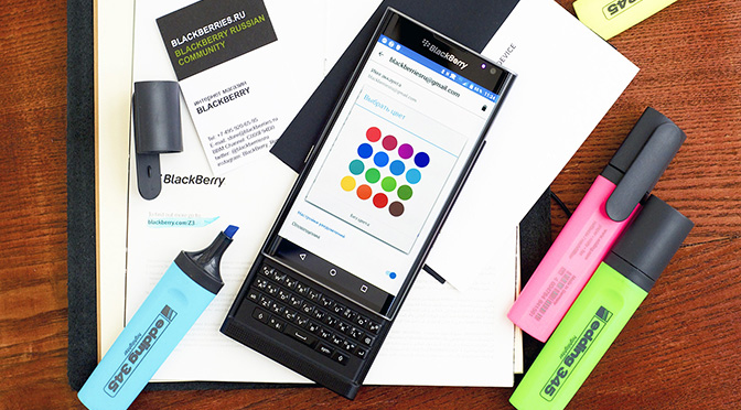 Функции устройства и советы для пользователей BlackBerry Priv
