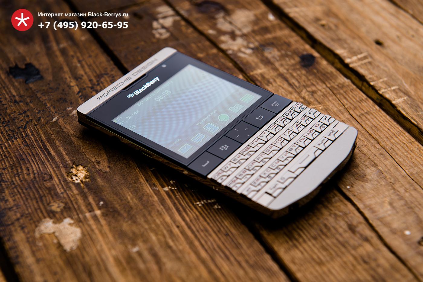 blackberry-porsche-design-rostest-4