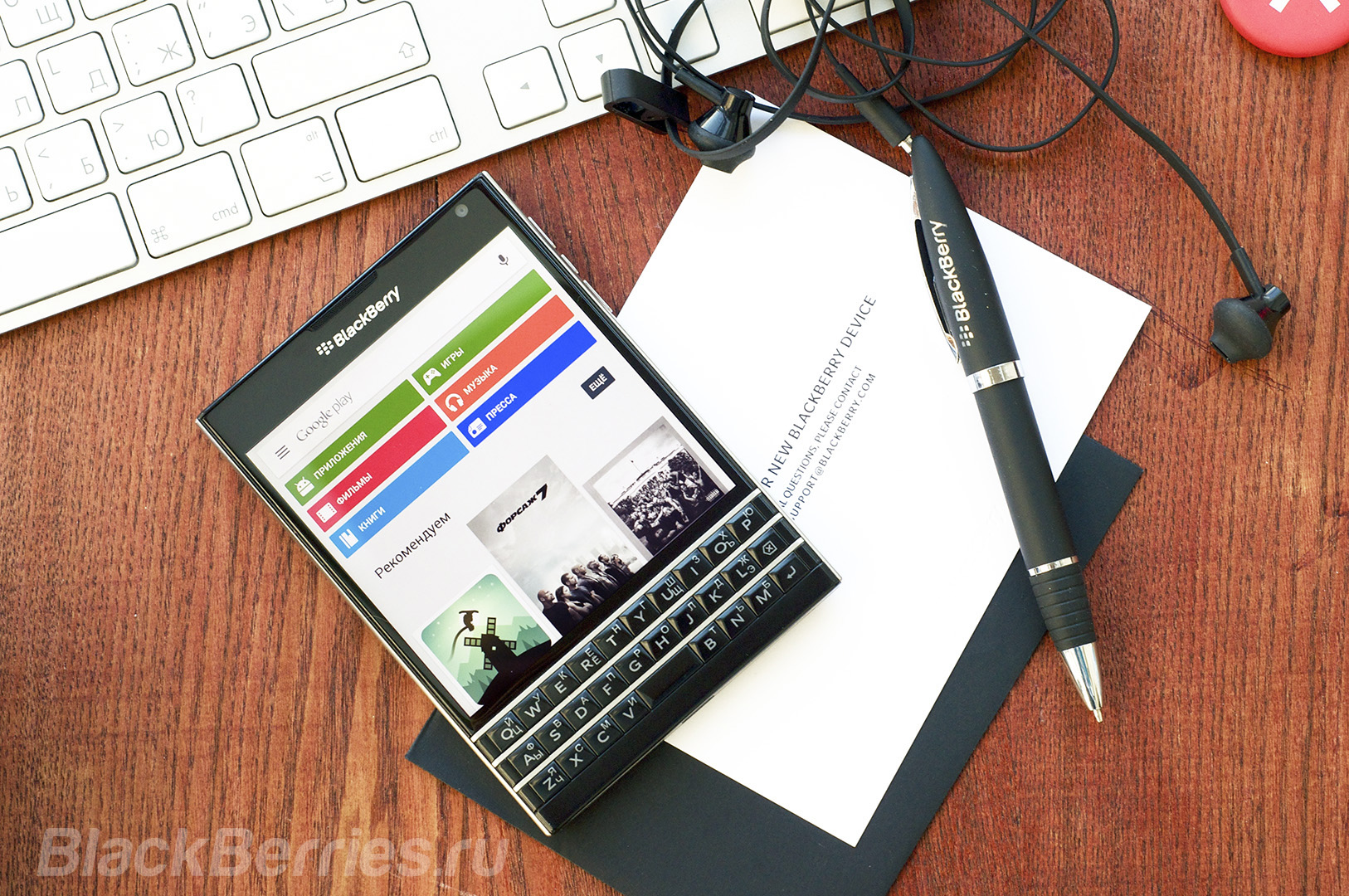 BlackBerry-Passport-Review-2016-33