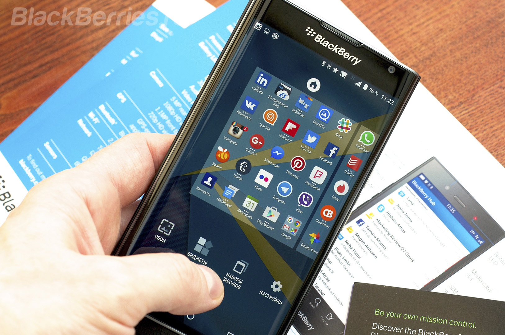 BlackBerry-Priv-Guide-05