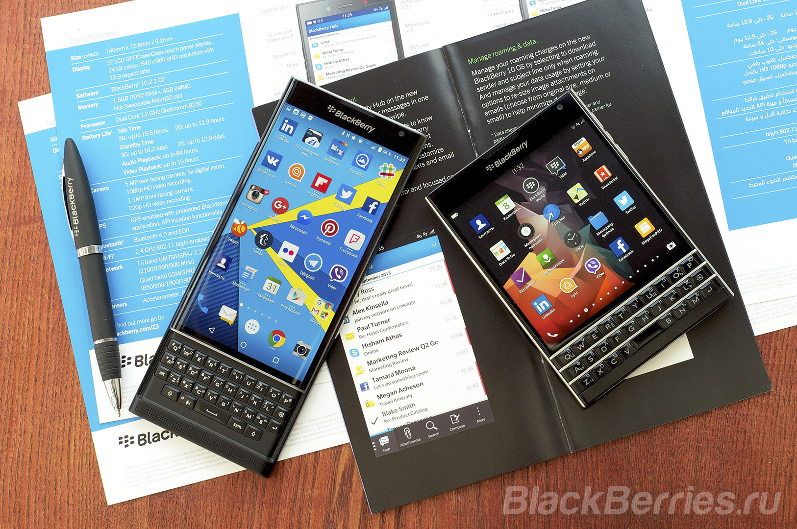 BlackBerry-Priv-Guide-13