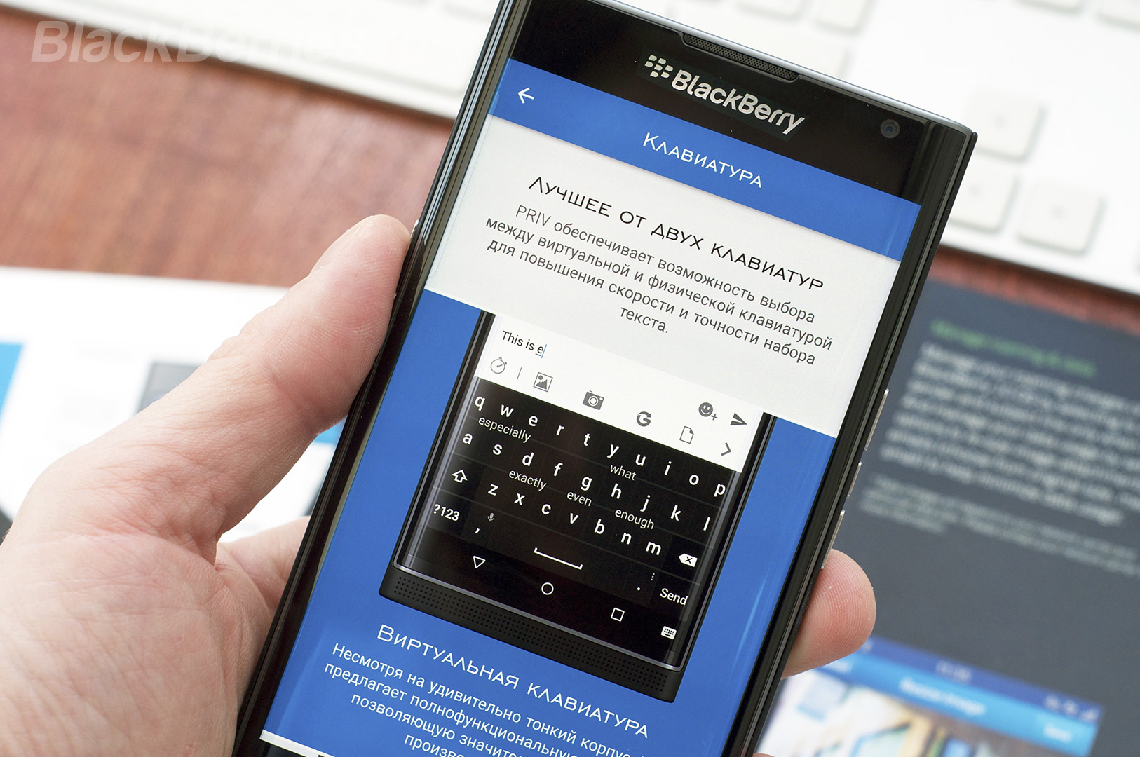 BlackBerry-Priv-Marshmallow-Beta-08