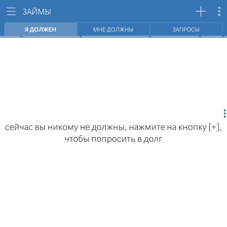IMG_20160415_212642