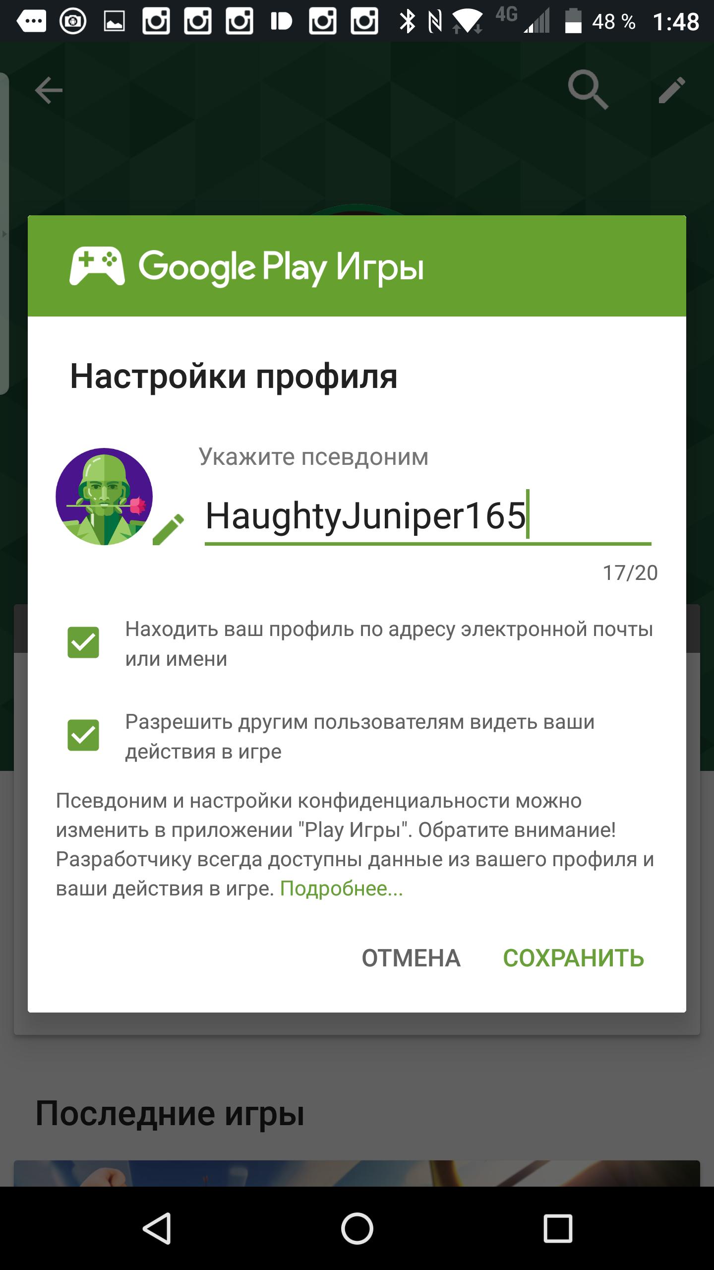 Screenshot_20160415-014857