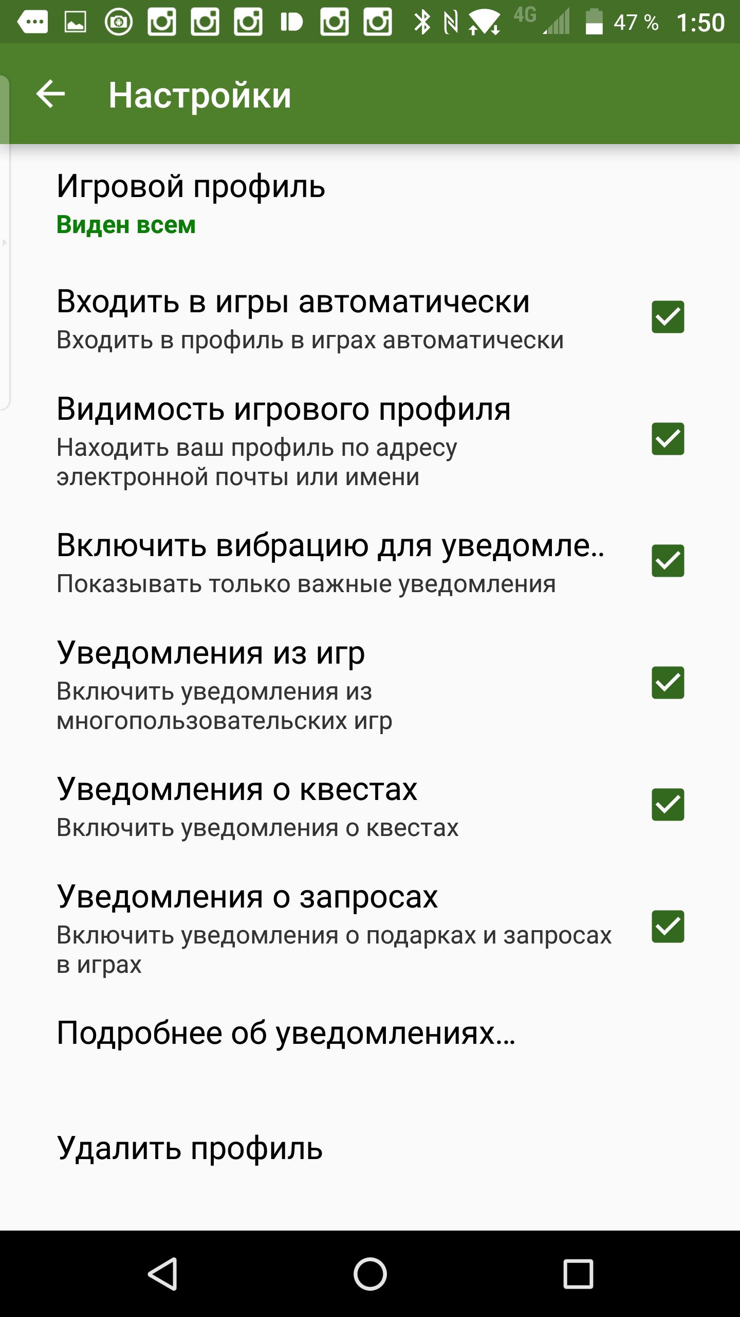 Screenshot_20160415-015020