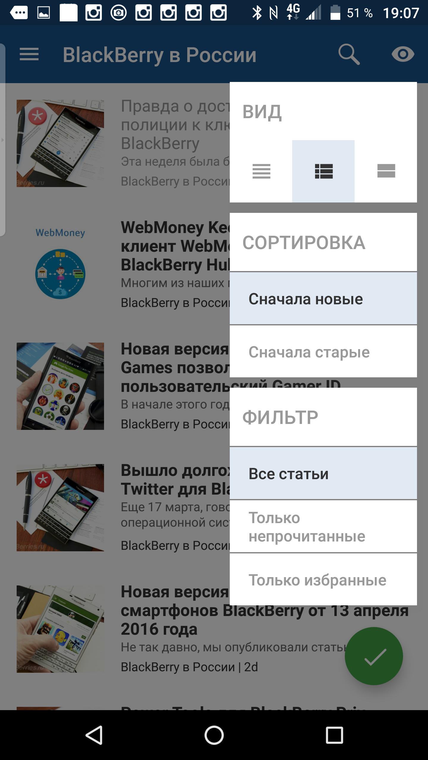 Screenshot_20160416-190722