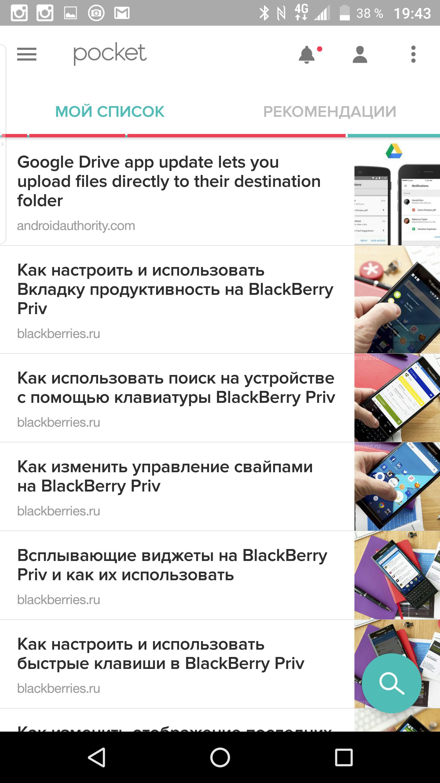 Screenshot_20160416-194316