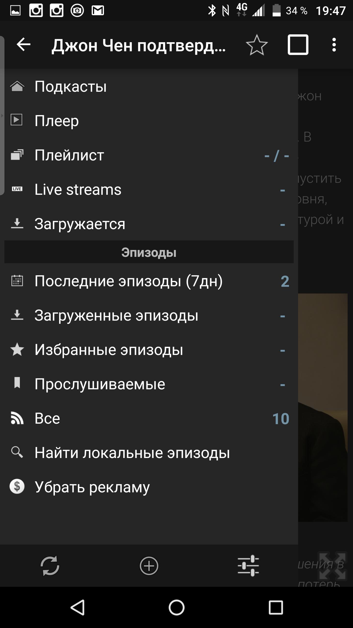 Screenshot_20160416-194713