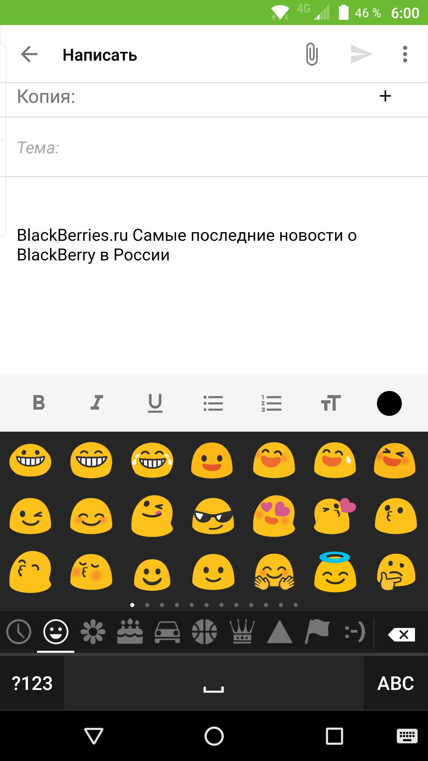 Screenshot_20160418-003352