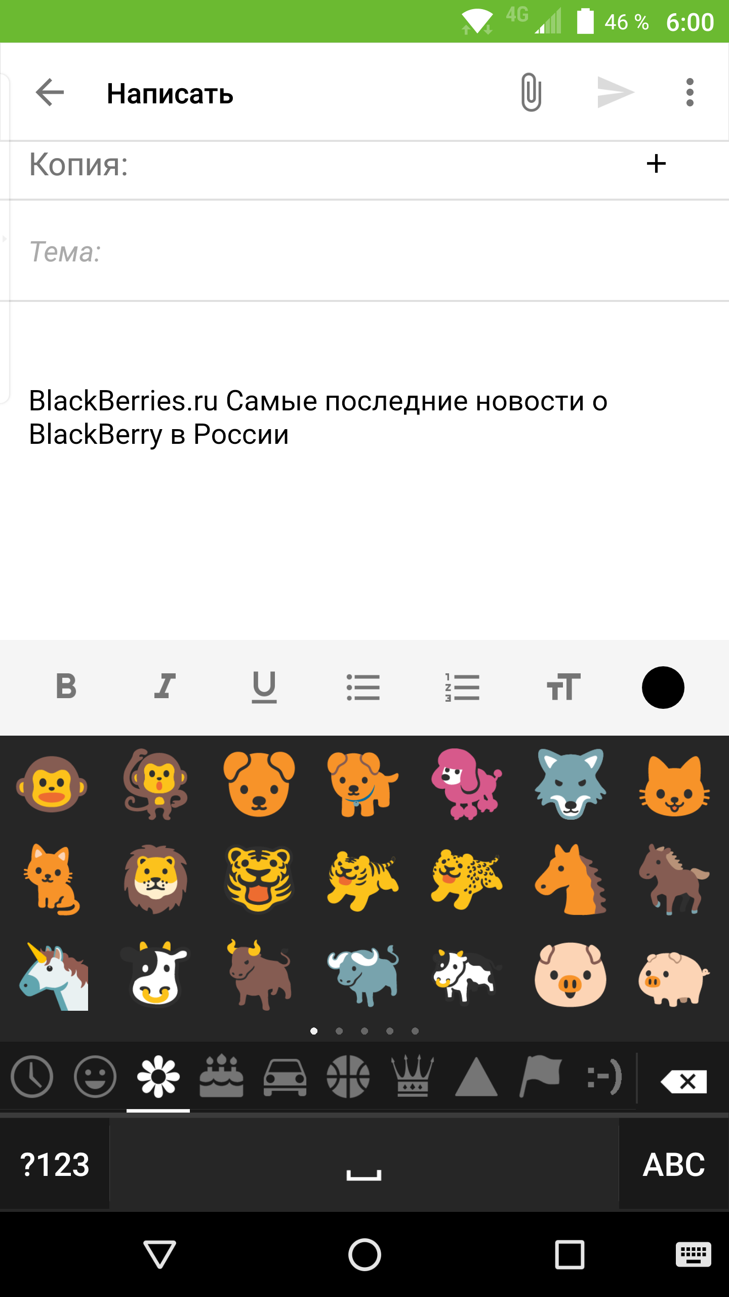 Screenshot_20160418-003412