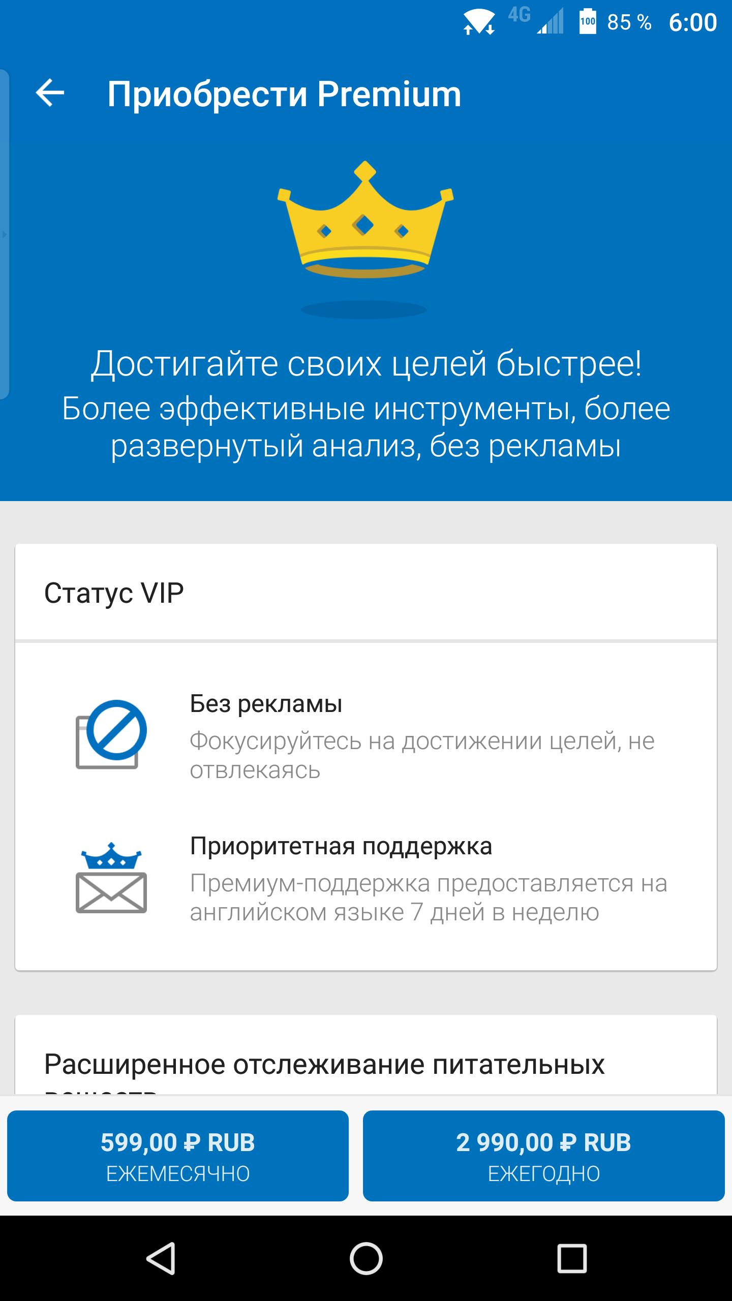 Screenshot_20160421-130224