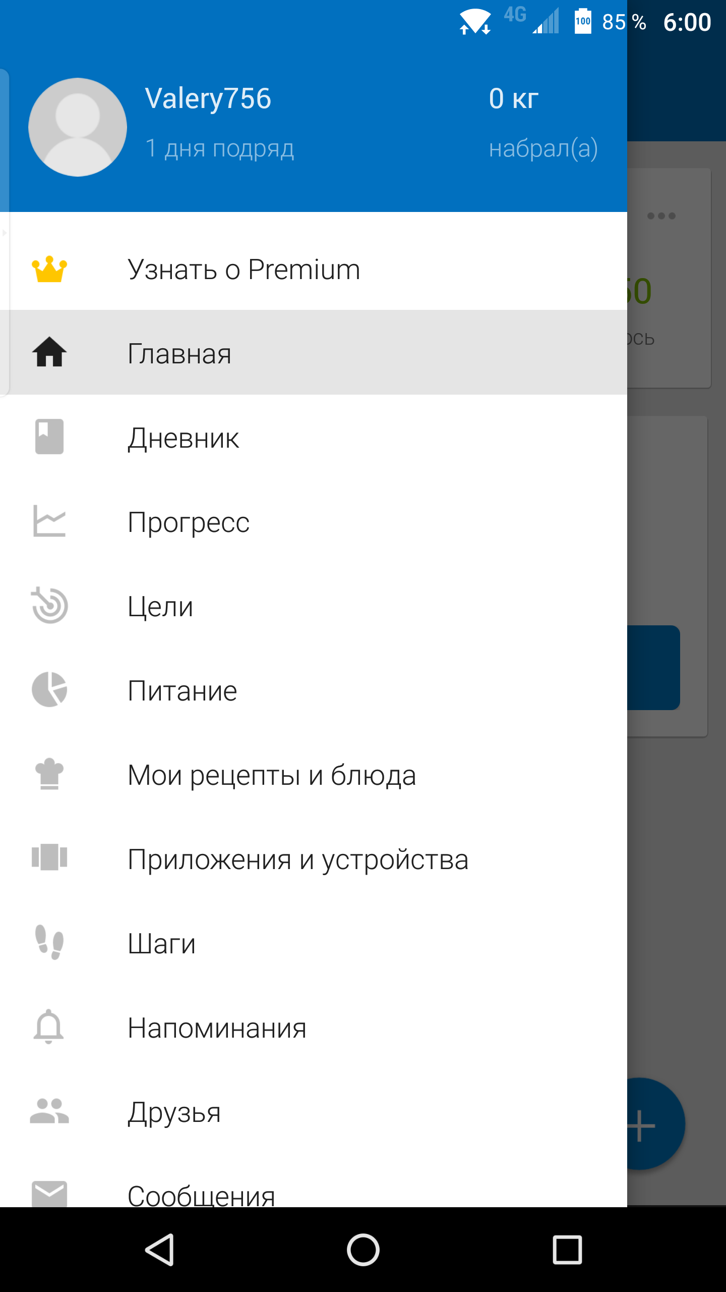 Screenshot_20160421-130313