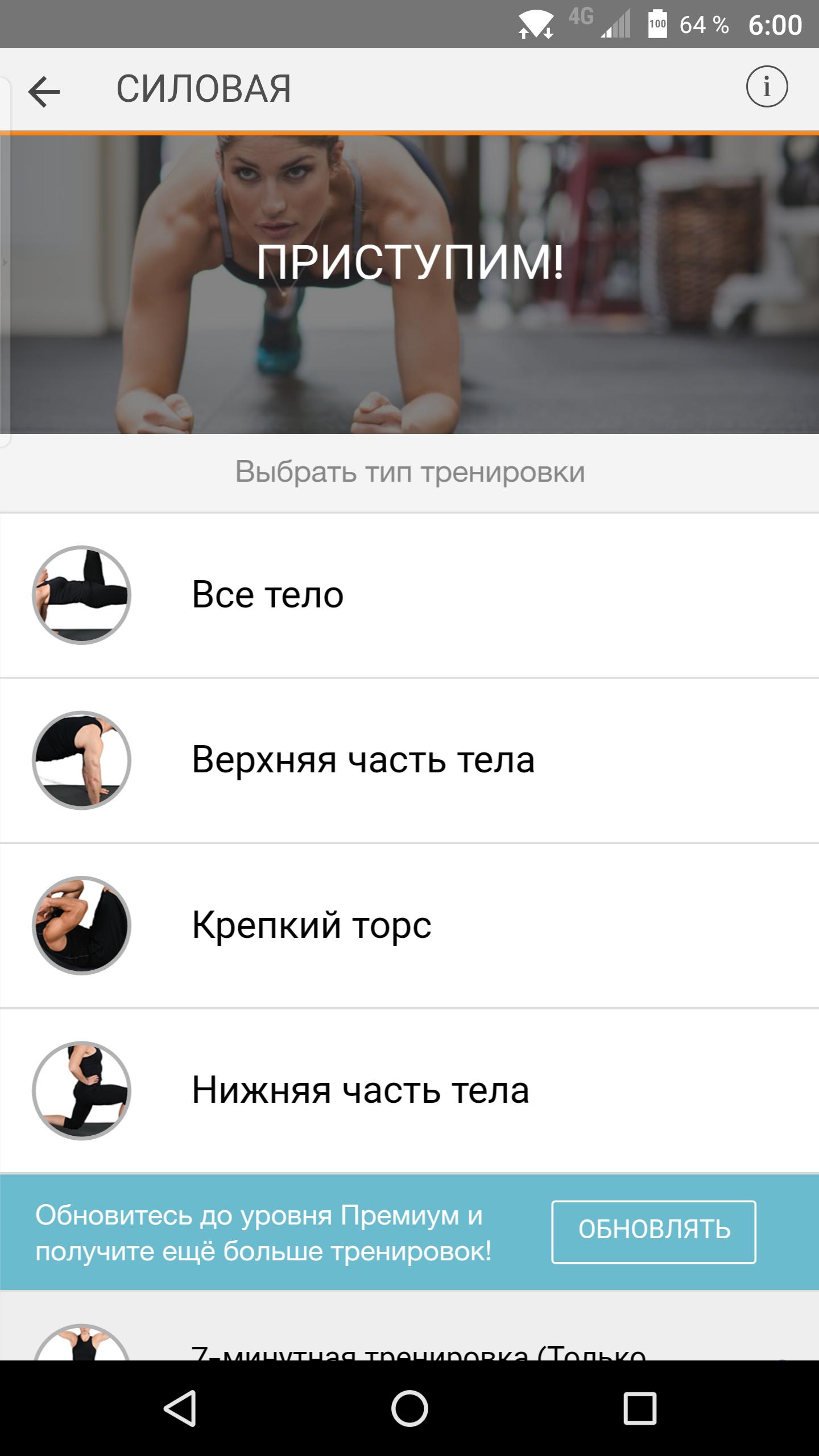 Screenshot_20160421-163332