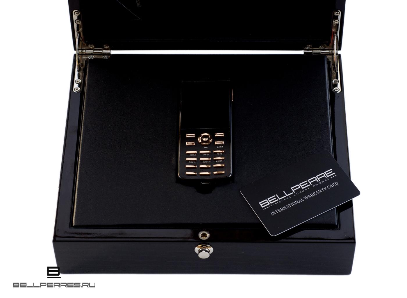 Bellperre-Ultra-Slim-03