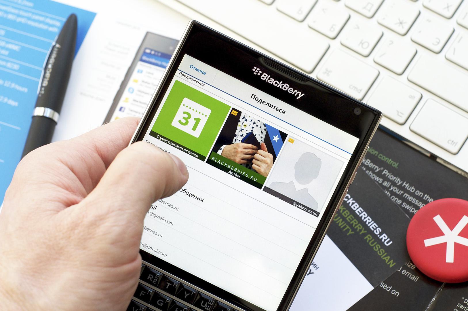 BlackBerry-10-FAQ-09
