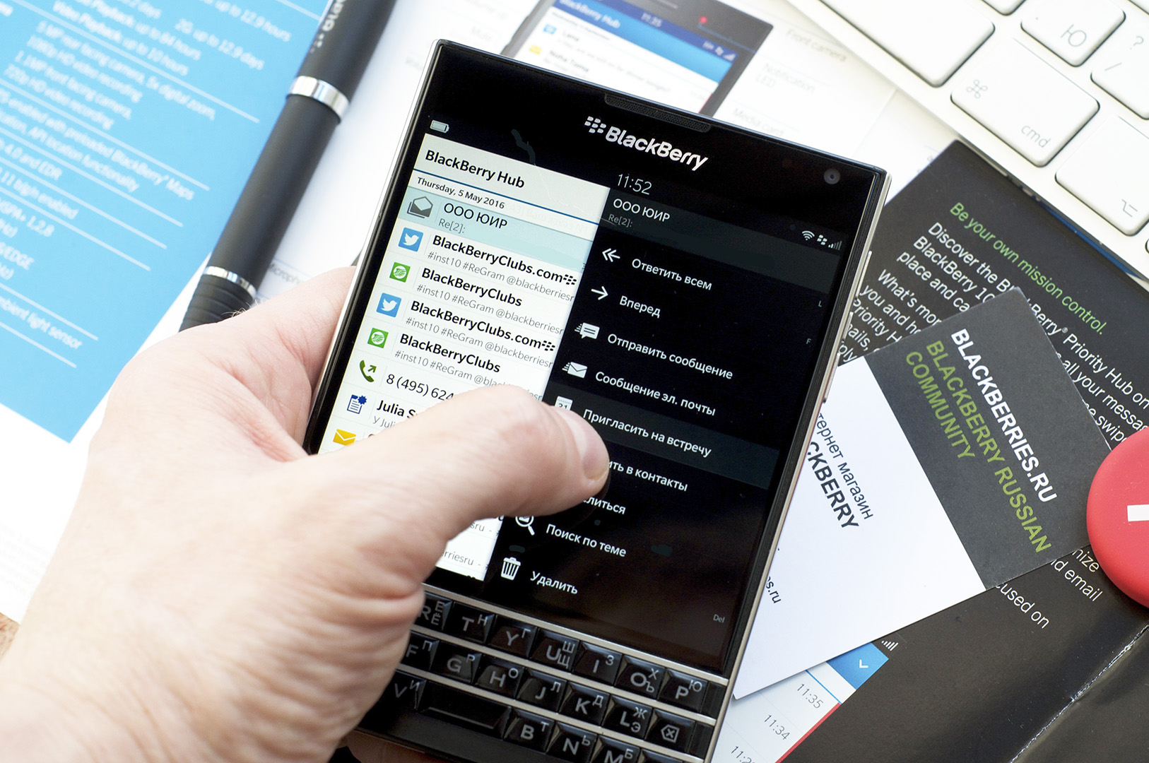 BlackBerry-10-FAQ-13