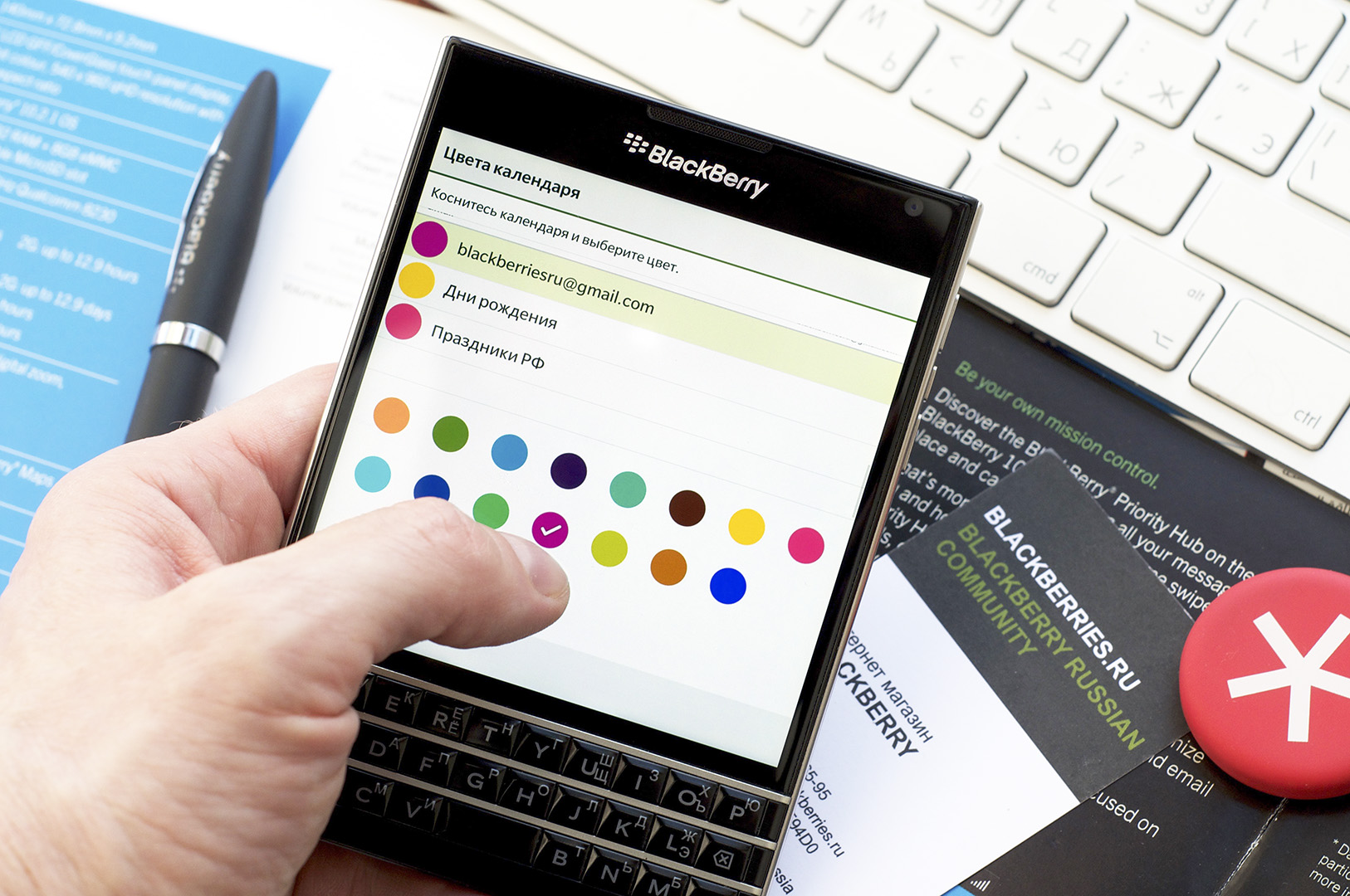 BlackBerry-10-FAQ-14