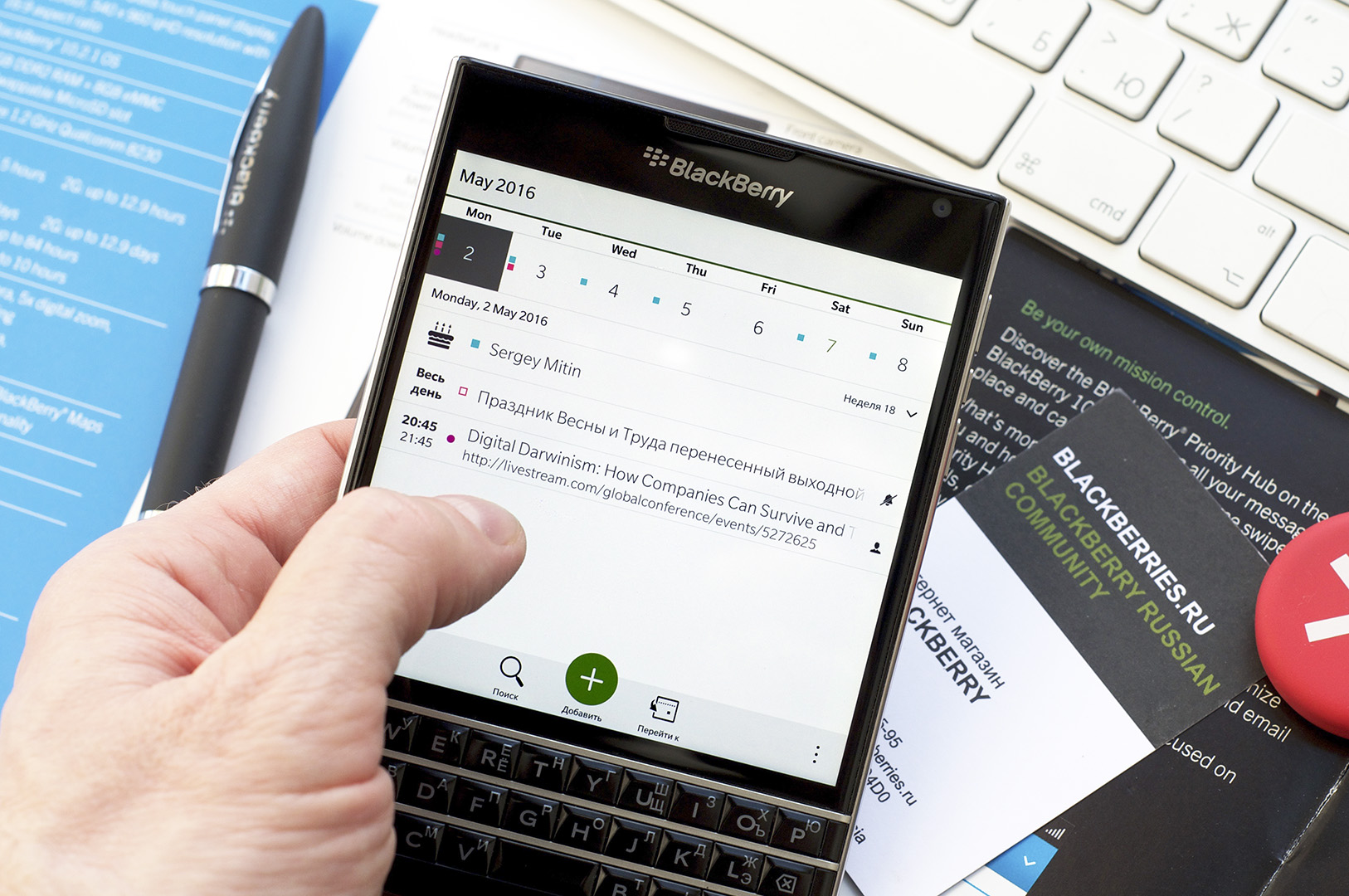 BlackBerry-10-FAQ-15