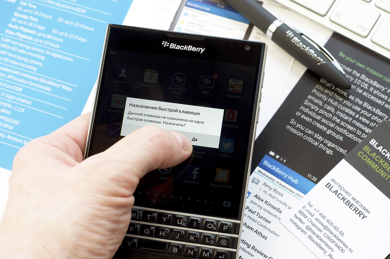 BlackBerry-10-FAQ-25