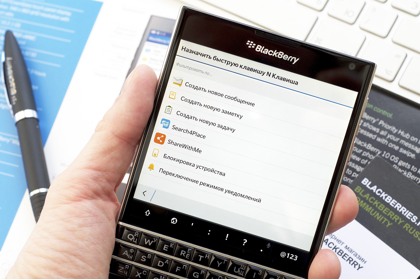 BlackBerry-10-FAQ-29