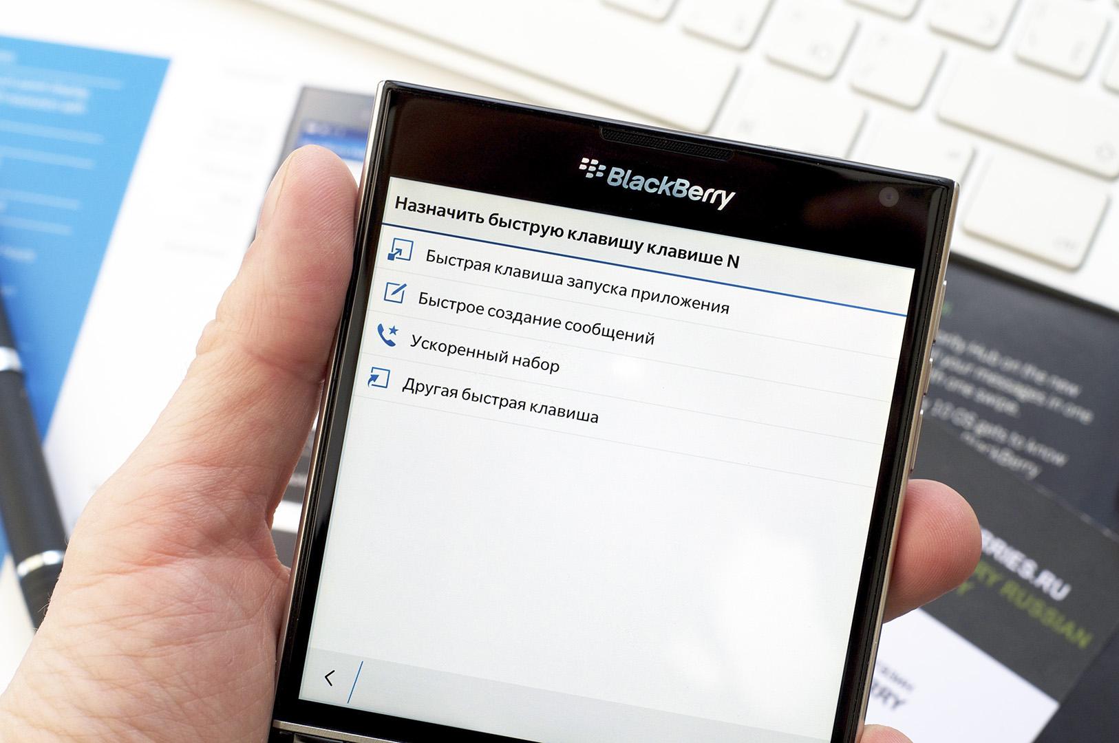 BlackBerry-10-FAQ-30