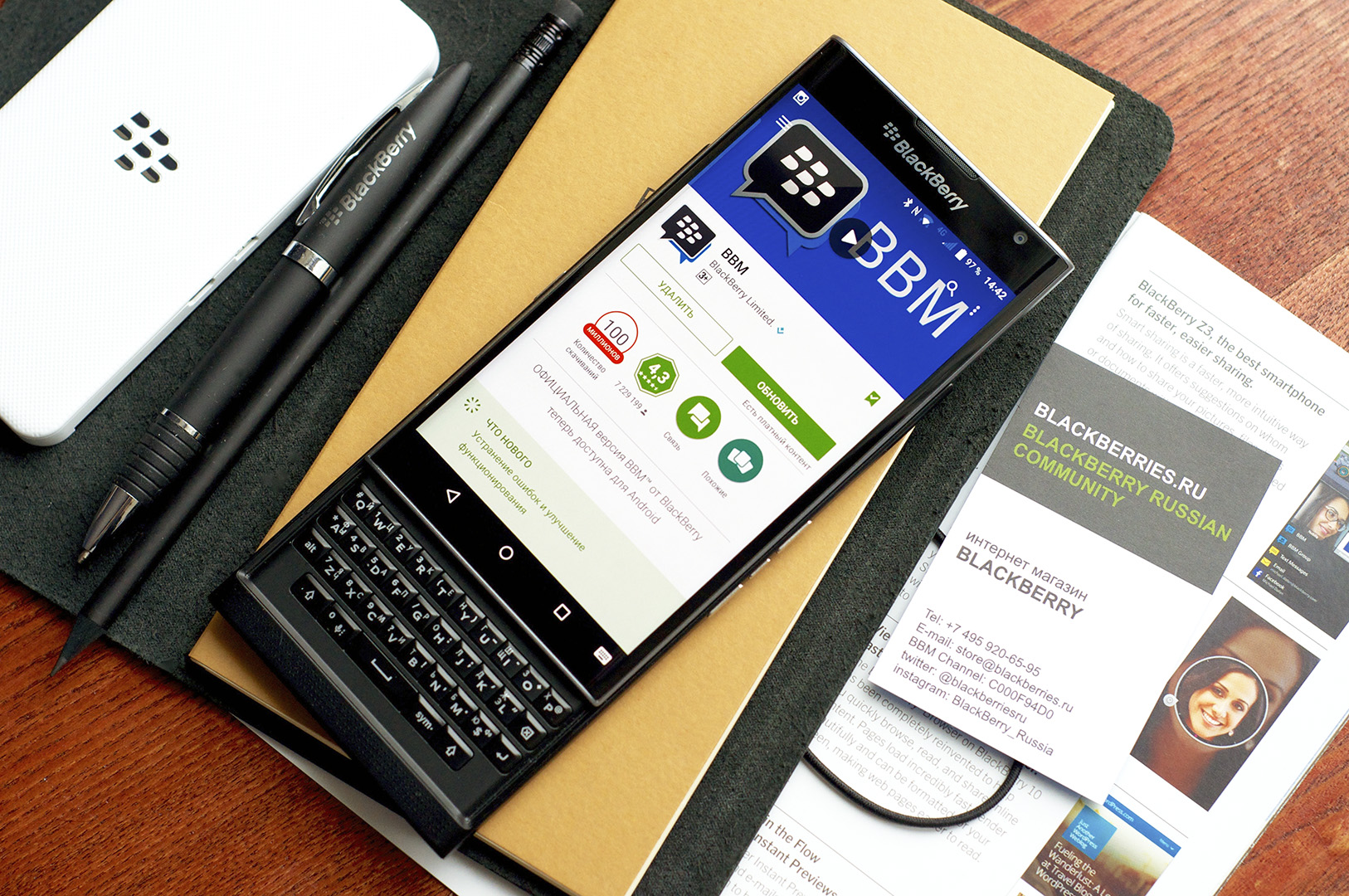 BlackBerry-PRIV-BBM-For-Android