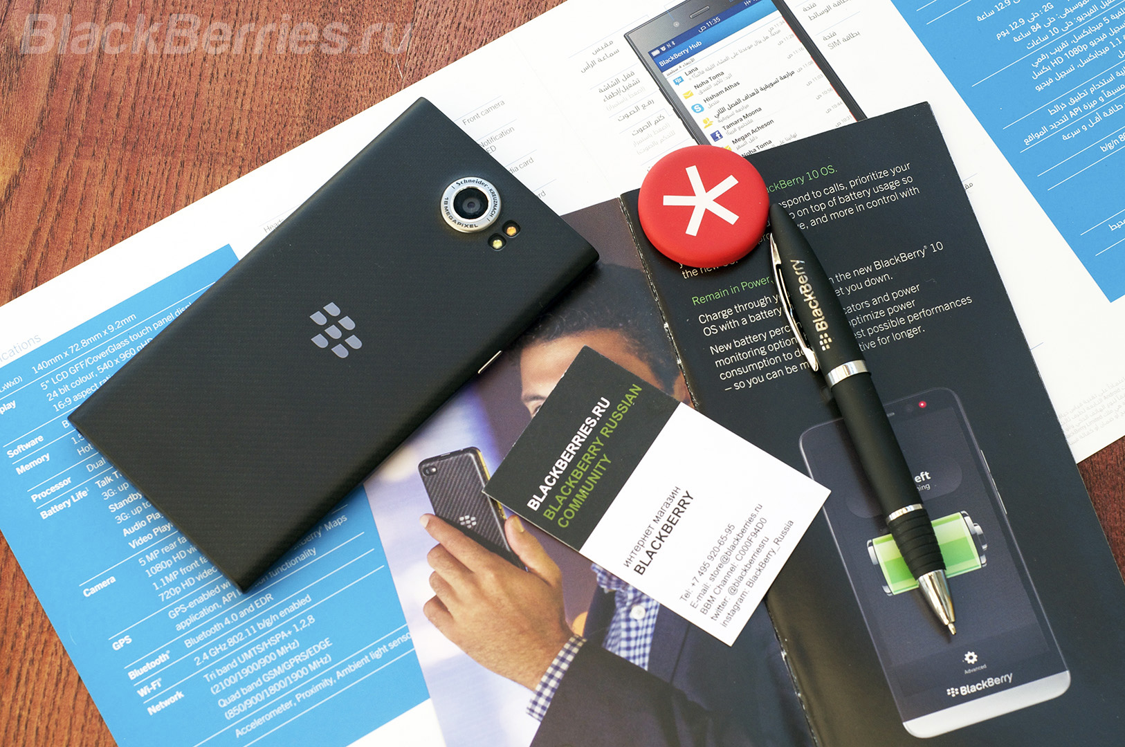 BlackBerry-Priv-5-tips-3