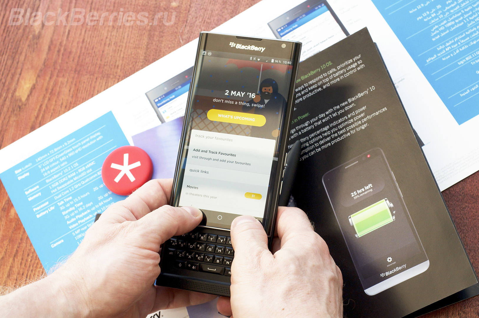 BlackBerry-Priv-5-tips-7