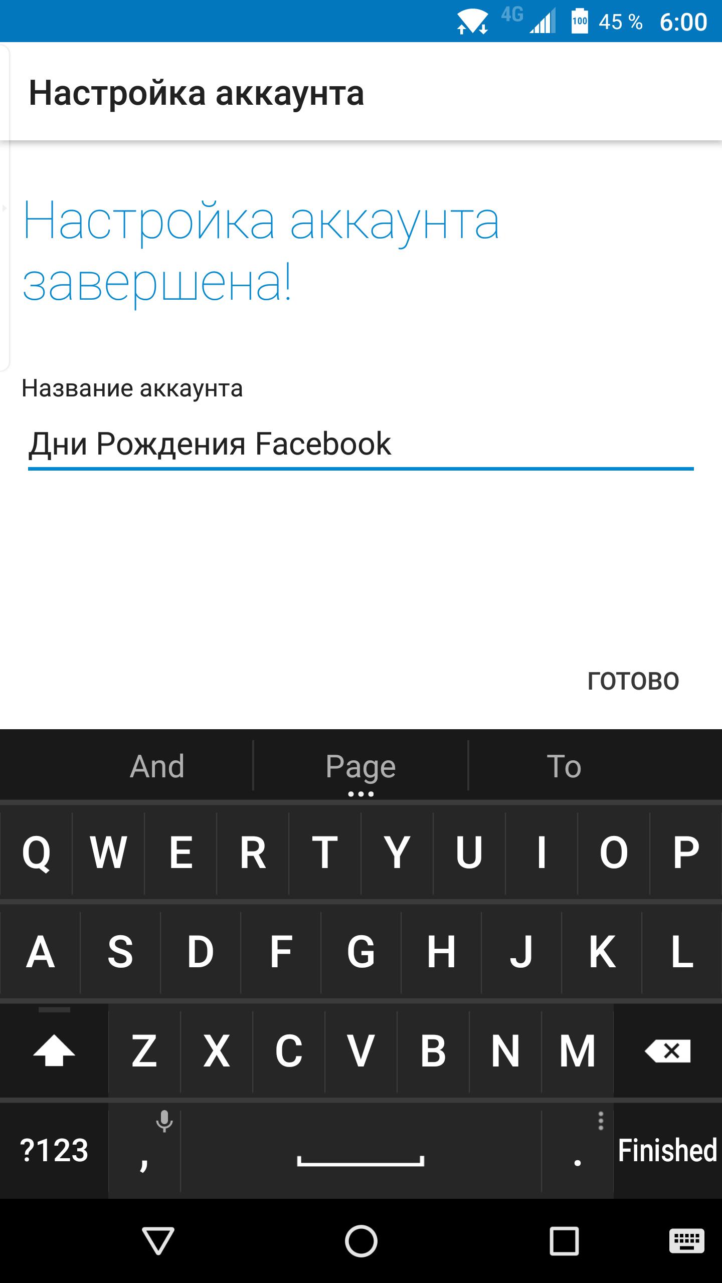 Screenshot_20160522-003348