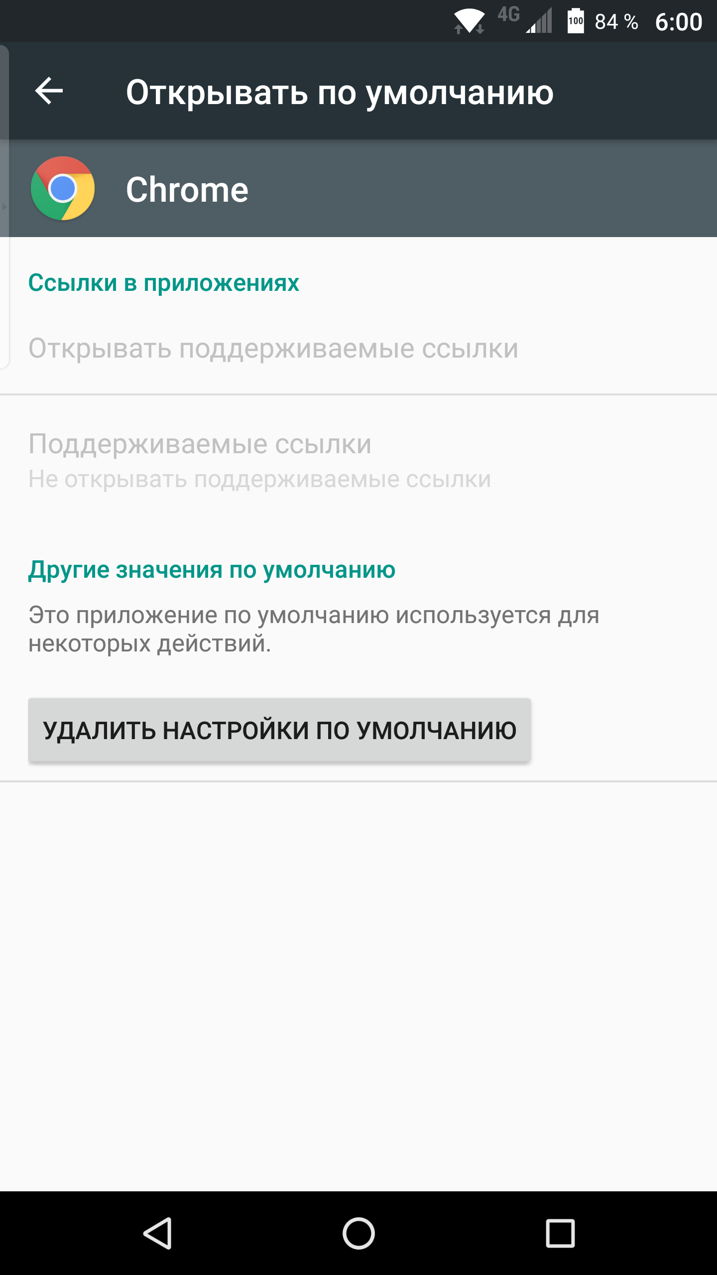 Screenshot_20160522-161647