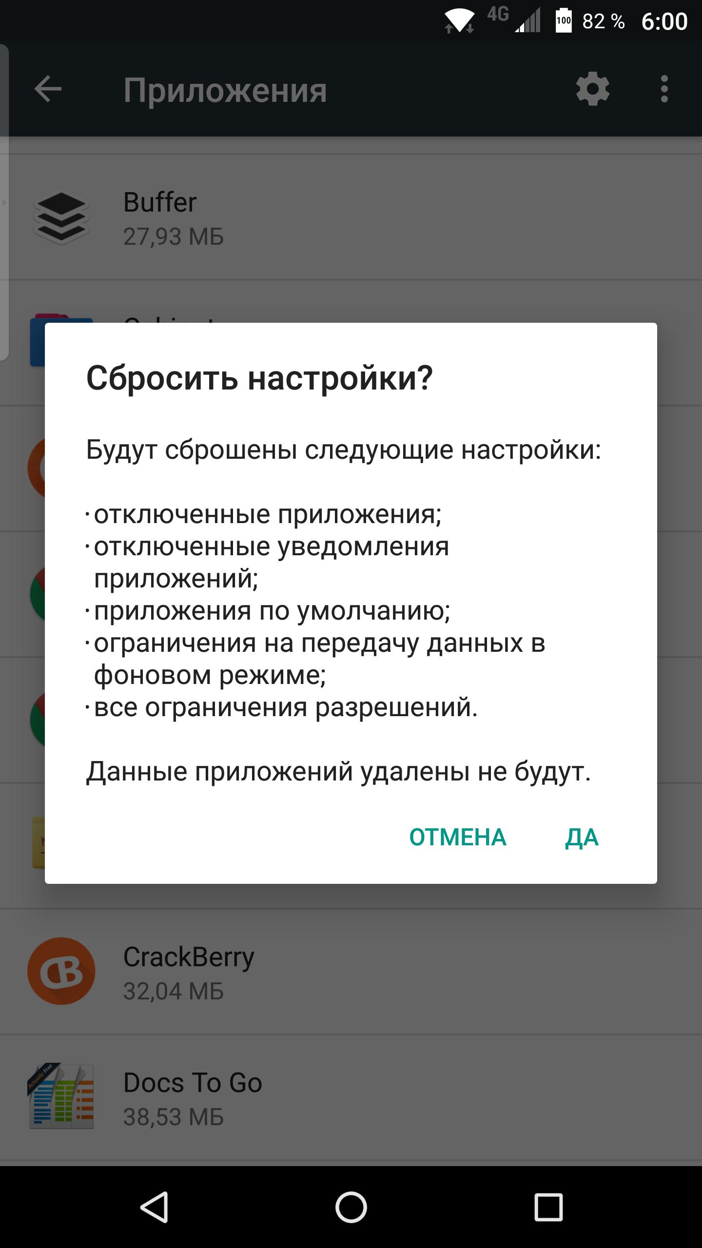 Screenshot_20160522-161728