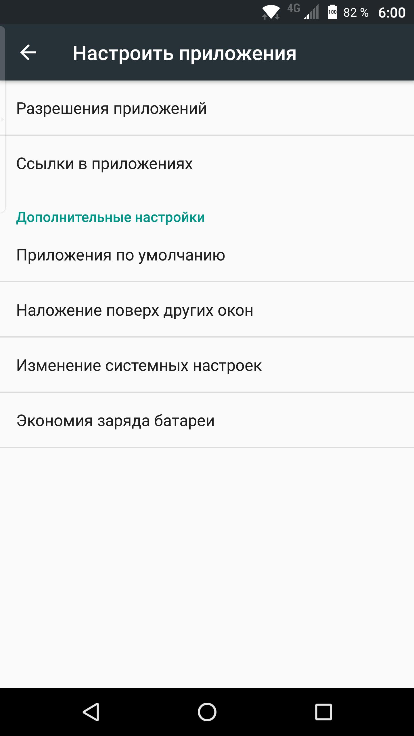 Screenshot_20160522-161900