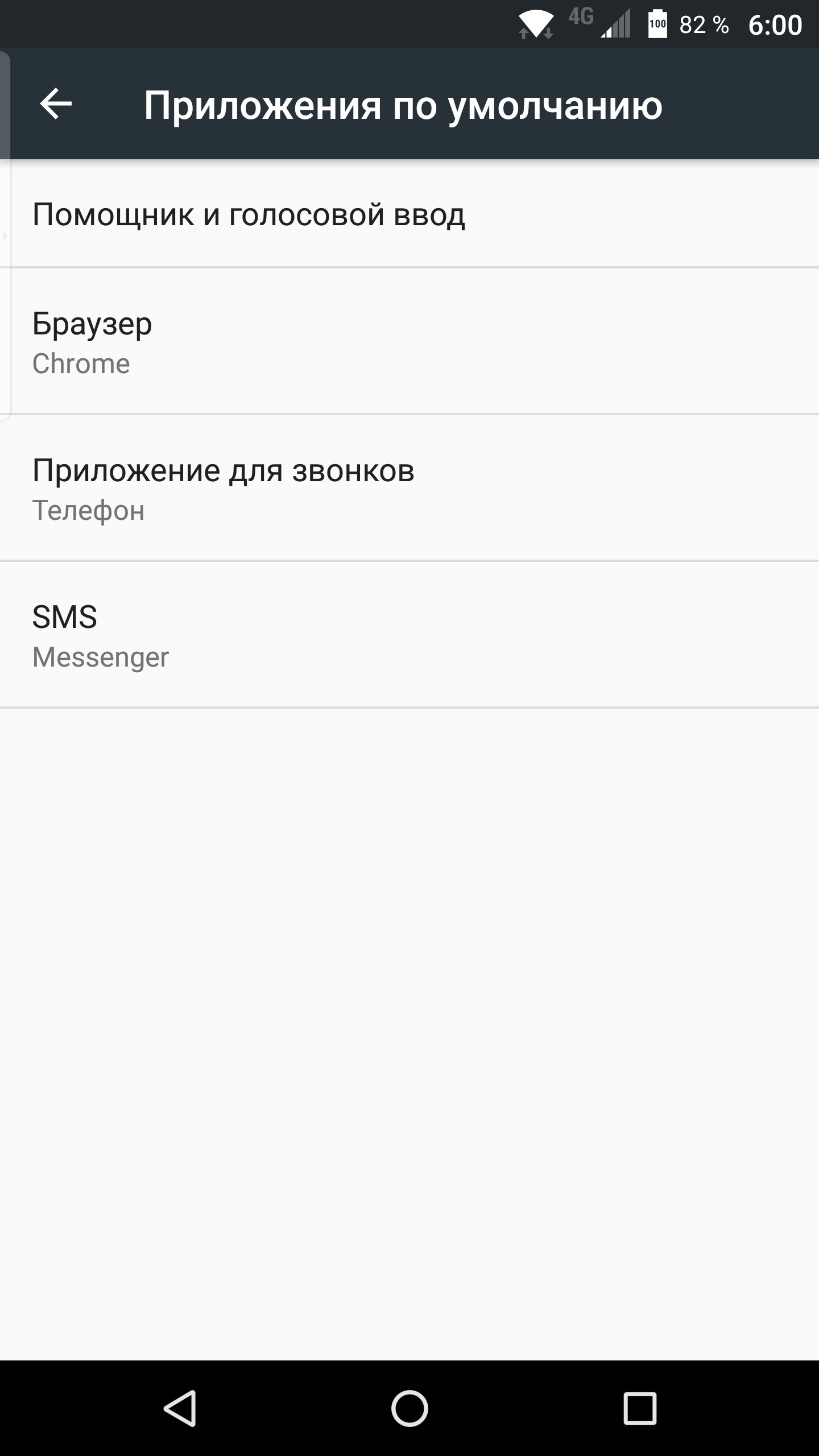 Screenshot_20160522-161908