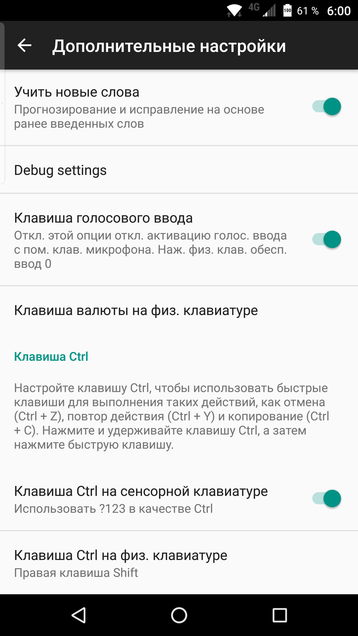 Screenshot_20160526-211619