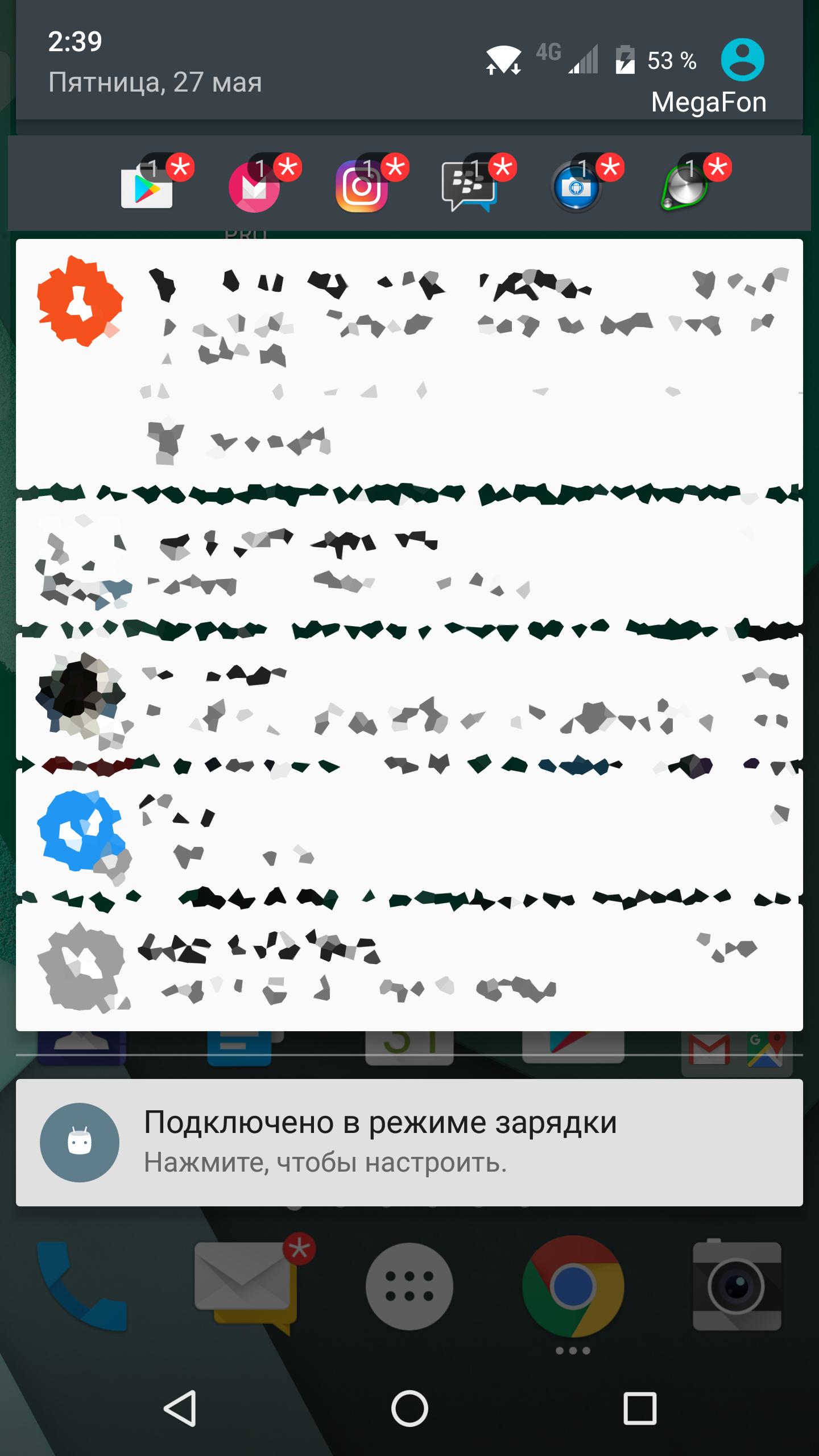Screenshot_20160527-023955