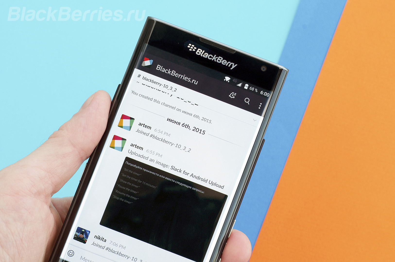 BlackBerry-Priv-Material-Design-04