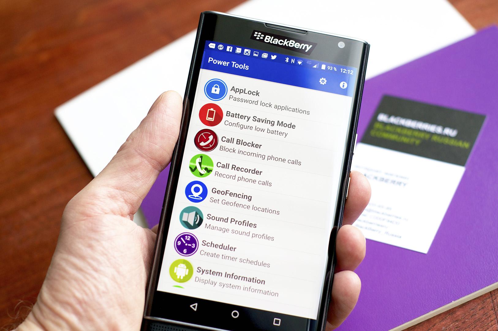 BlackBerry-Priv-PowerTools