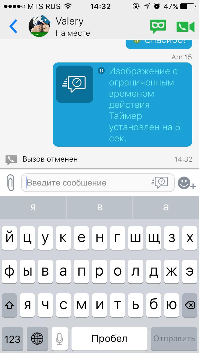 IMG_2926